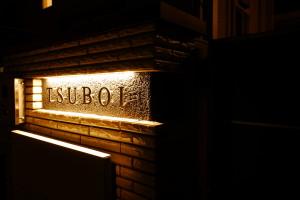 LEDでオシャレに光る表札 岡山